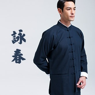 Chinese kung fu. Chinese style cotton and linen traditional mens tang suit