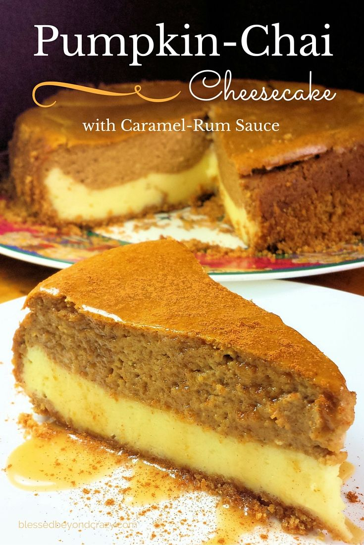 Pumpkin-Chai Cheesecake with Caramel-Rum Sauce - (use gluten free graham crackers for the crust to make this a gluten free recipe) A delicious cheesecake recipe that's perfect for the upcoming holidays! #spon