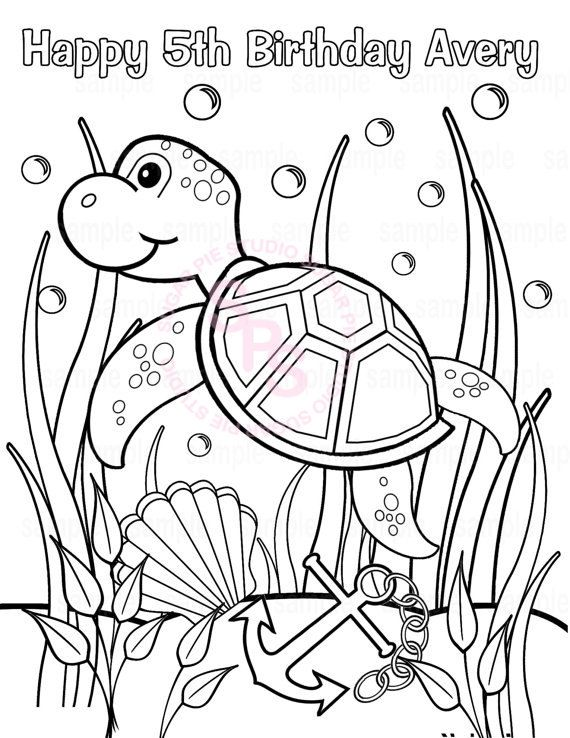 personalized printable sea turtle under the sea birthday party favor childrens kids coloring page activity pdf or jpeg file