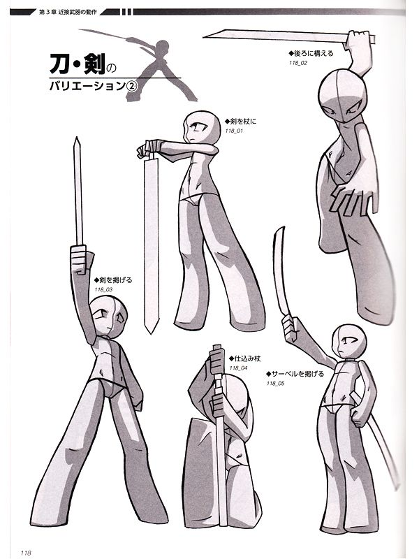 Super Deform Pose Collection Vol.1 - Basic and Action Pose Reference Book - Anime Books