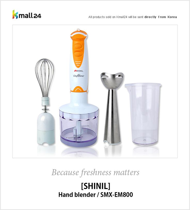Whether you are a health nut or love cooking (or are learning how to cook), this 4-in-1 super helper will result to be the best investment ever!  ▶ Shop here : http://bit.ly/1E5vEkC Kmall24 ‪#‎shinil‬ ‪#‎blender‬ ‪#‎kitchen‬ ‪#‎home‬