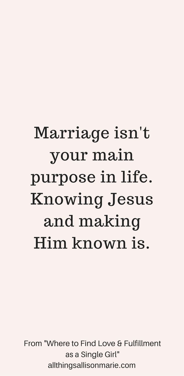 Primary Purpose of Marriage