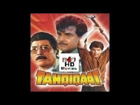 Tahqiqaat 1993 Full Movie   Jeetendra, Aditya Pancholi, Sangeeta Bijlani...