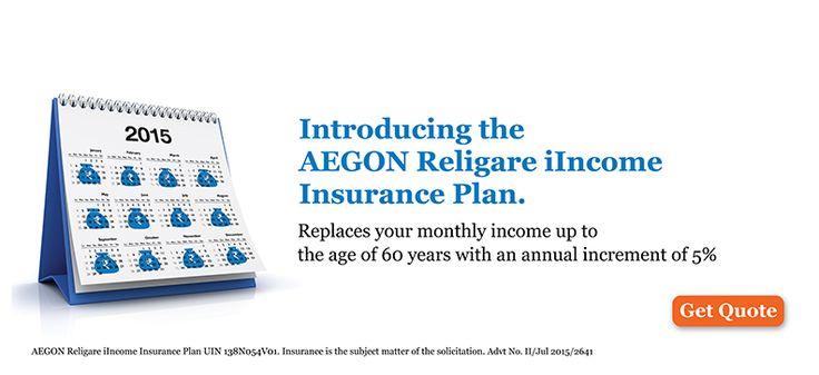 Aegon Religare iIncome Insurance Plan replaces your monthly income upto the age of 60 with annual increment of 5%! Check it out!