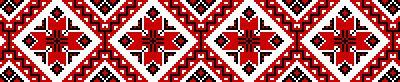 Ukrainian Cross Stitch Page