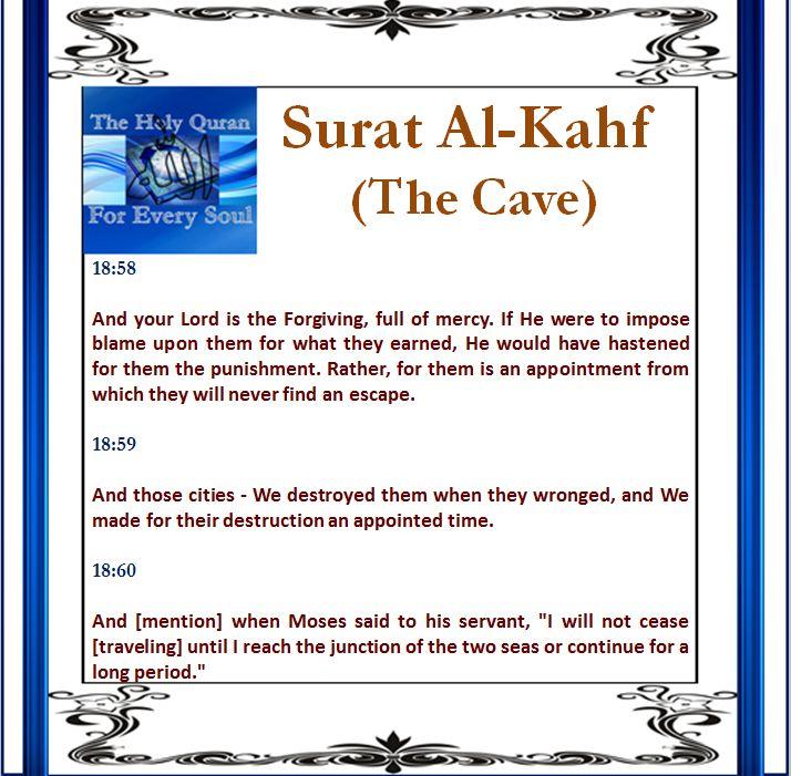 Surat Al-Kahf (The Cave) 18:58, 18:59, 18:60