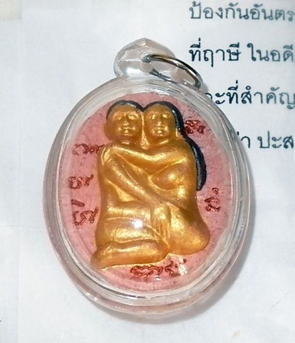 awesome Inn Khoo - Lersi Somphit - This is a stunningInn Khoo amulet from a sorcerer in thetradition of Lersi/Ruesi, forest-dwellinghermit mystics said to have instructed Buddha h... #amulets #occult #Thailand Check more at http://www.buddhistmagic.com/product/inn-khoo-lersi-somphit/