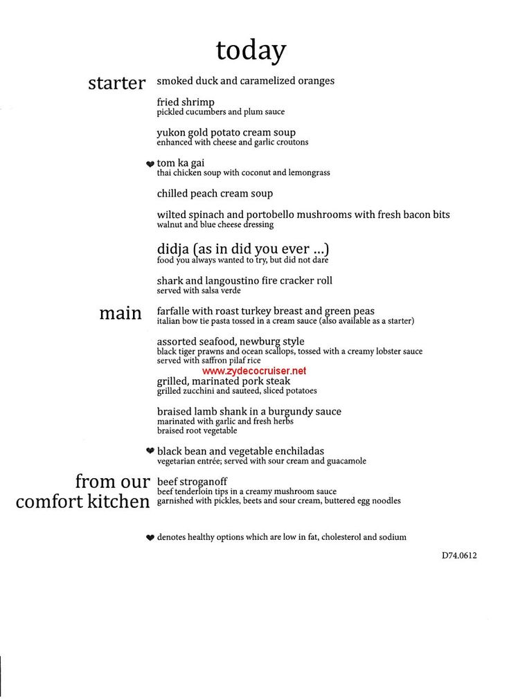 37 Best Carnival Pride Cruise To Western Caribbean The Food Endearing Carnival Cruise Dining Room Menu 2018