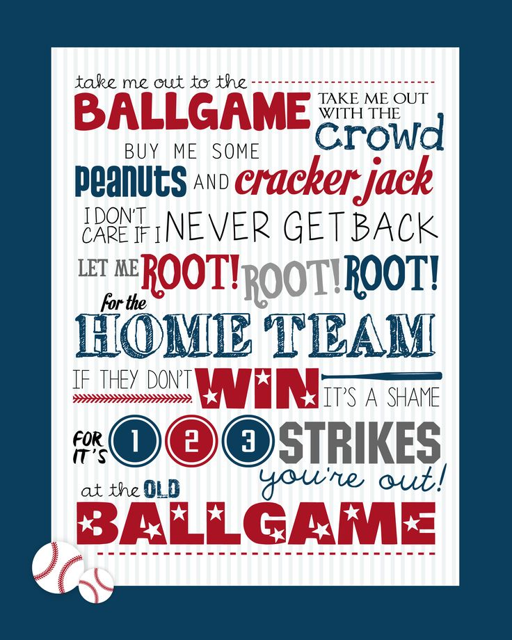 take me out to the ballgame printable. super cute for a baseball themed bedroom!