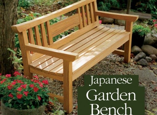 Building Chairs Japanese Garden Bench Mortise And Tenon