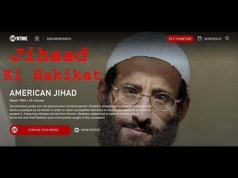 Jihaad terrorism KI Hakikat Kya hai