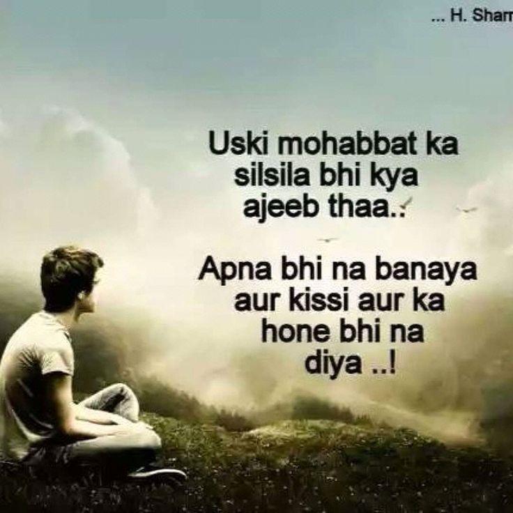wedding anniversary wishes shayari in hindi%0A Very Touching Broken Heart Sad Status in Hindi  Whatsapp Status