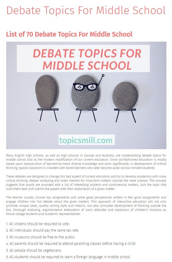 Most Interesting Debate Topics For Middle School In 2020 Debate