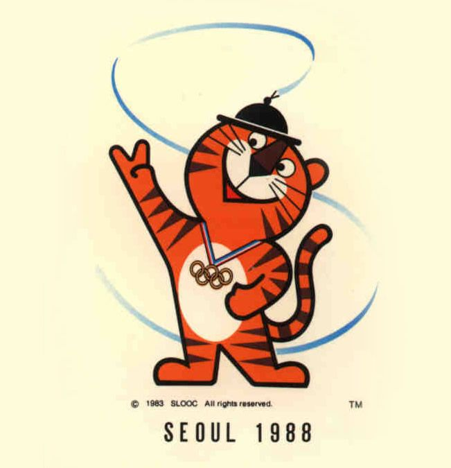 Seoul Olympic Games 1988...that tiger mascot is adorable.