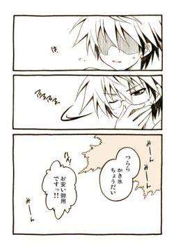 Anime n Manga Outlet Tumblr