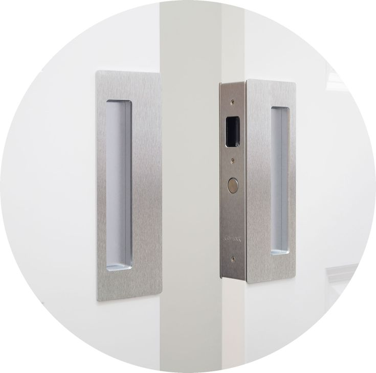 Magnetic Latch For Pocket Door