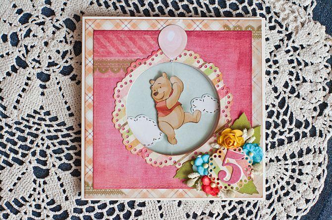 Urodzinowa spinner card z Kubusiem Puchatkiem