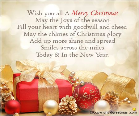 Wish your friends Merry Christmas by sending them wonderful Christmas Messages.