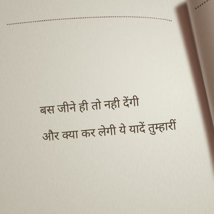 letter of resignation maternity leave%0A Find this Pin and more on shayari  poetry  by jagvirji