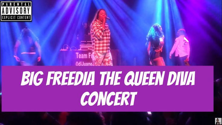 #42: 2017 Big Freedia The Queen Diva Concert Home of Ole Miss University - YouTube