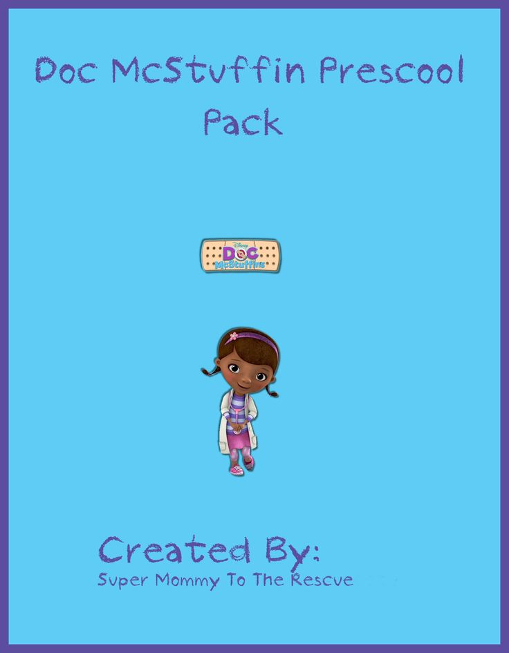 """My youngest loves Doc McStuffins on The Disney Channel…so glad to have found this Preschool Pack  at """"Super Mommy to the Rescue"""" to help get her in the mood for her first time going to school"""