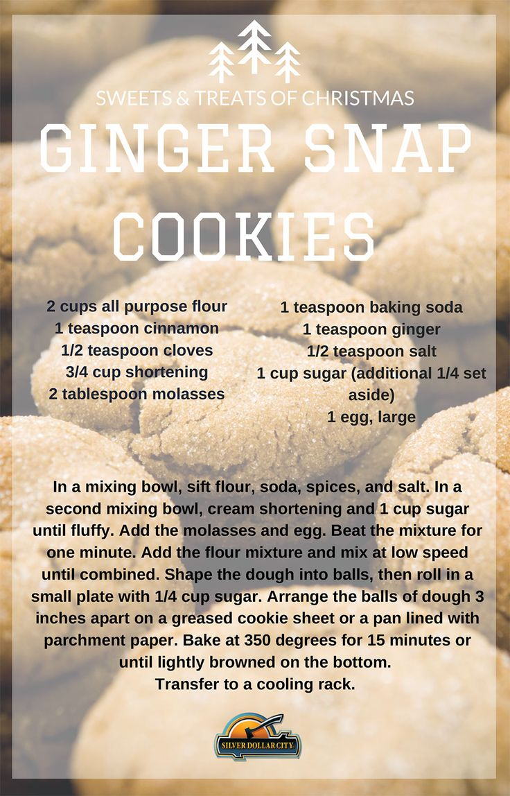 Now you can make Silver Dollar City's Famous Ginger Molasses Cookies at home!