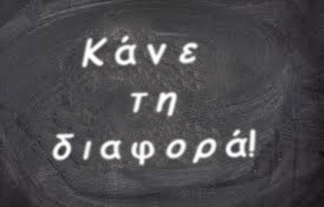 ΕΙΔΗΣΕΙΣ ΕΛΛΑΔΑ | Μία στις εκατό ελληνικές εταιρείες κάνει τη διαφορά | Rizopoulos Post