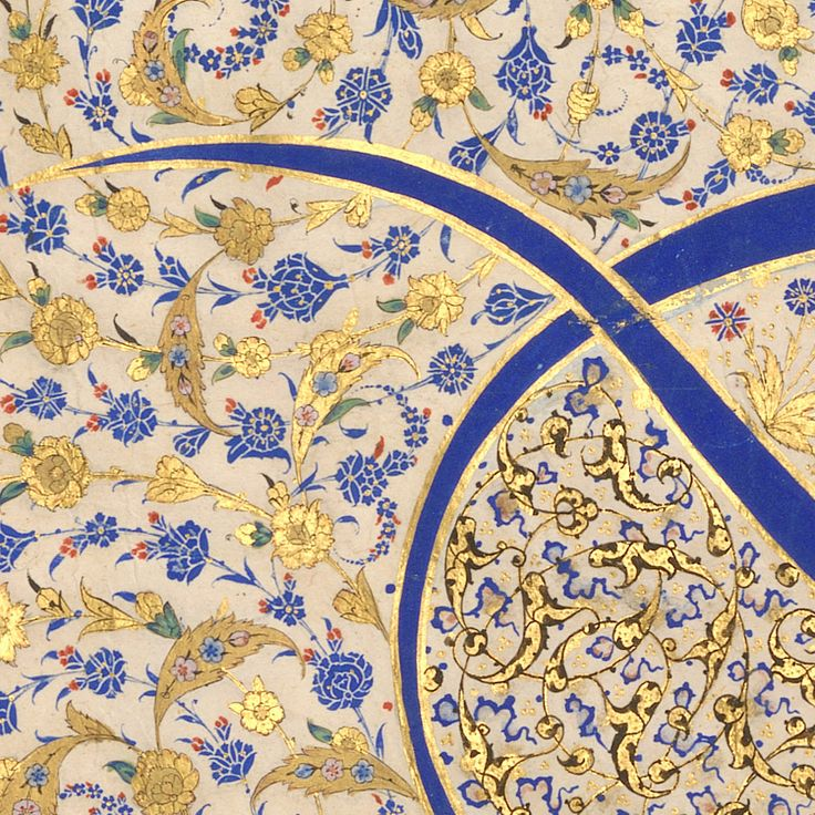 Tughra of Sultan Süleyman the Magnificent - detail - Turkey, Istanbul Date: ca. 1555–60 Medium: Ink, opaque watercolor, gold on paper | One Met. Many Worlds. | The Metropolitan Museum of Art