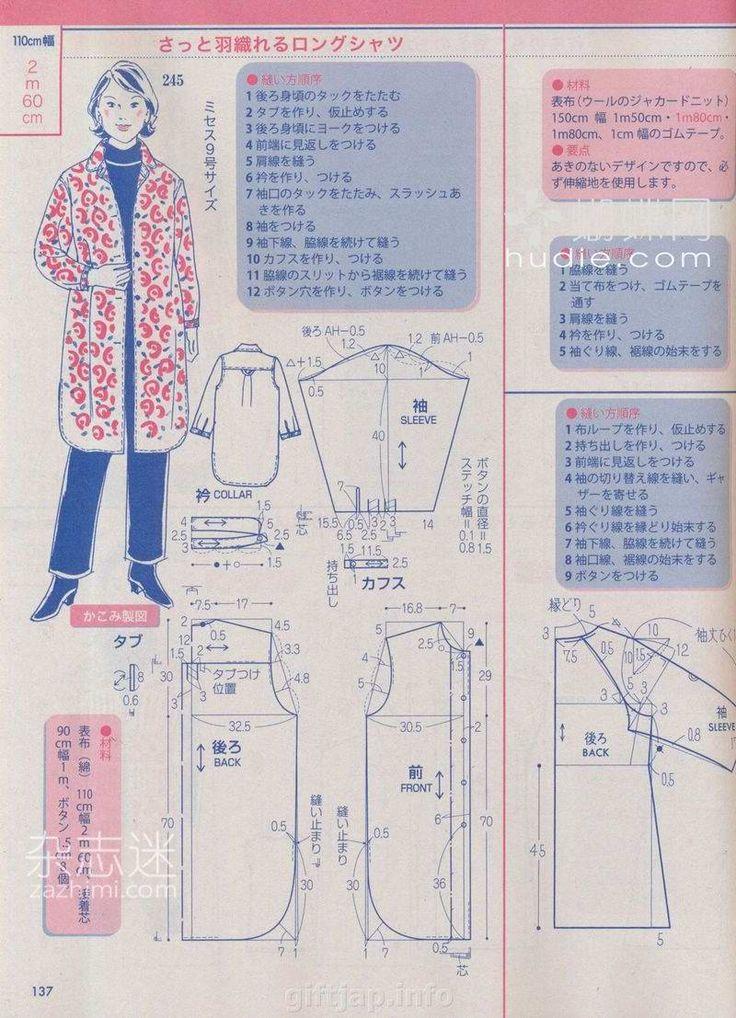giftjap.info - Интернет-магазин   Japanese book and magazine handicrafts - Lady Boutique № 11 (November 2012)