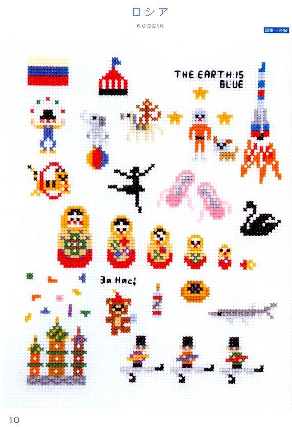 Master Makoto Oozu Collection 02 Cross Stitch by MeMeCraftwork