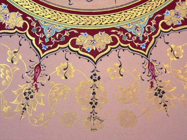 Yakından bir tezhip deseni.  #tezhip #tezhipsanatı #müzehhip #gelenekselsanatlar #ottoman #karinsanat #fineart