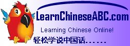 Learn to speak Chinese easily!