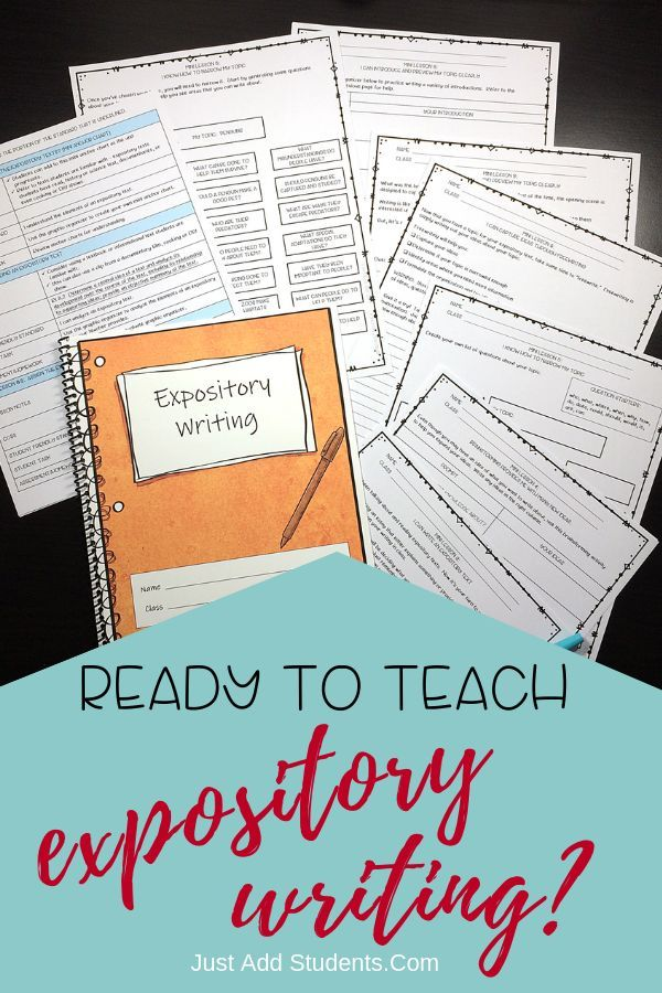 expository writing lesson plans 2nd grade