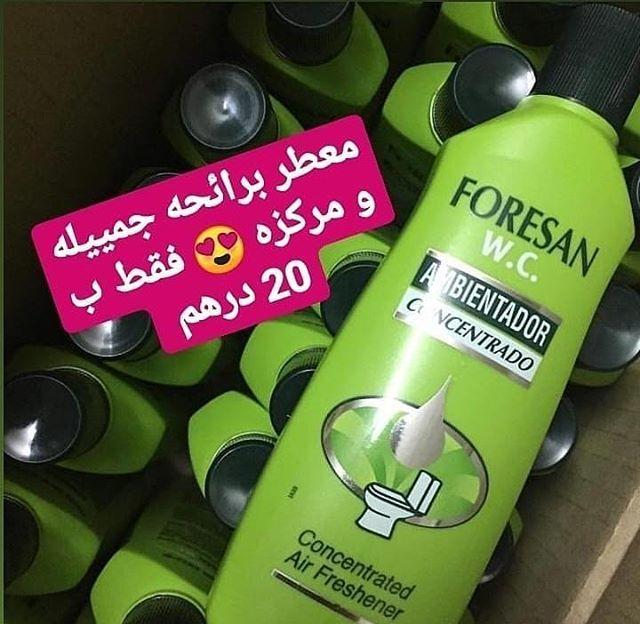 Fatin Store Fatin Store كولكشن شنط وابواك منظمات سفر وميك اب شنط سفر روعه منتجات اسبانيه للشعر و الوجه Fatin Stor Shampoo Bottle Shampoo Personal Care
