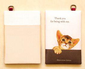 猫の手作り雑貨 [ アビシニアンシリーズ ]   パスケース   by 猫汕雑貨店(ねこあみざっかてん)
