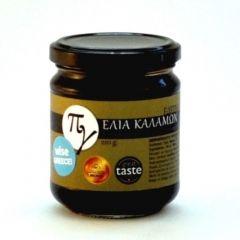 Kalamata olives in Cabernet & Honey Syrup