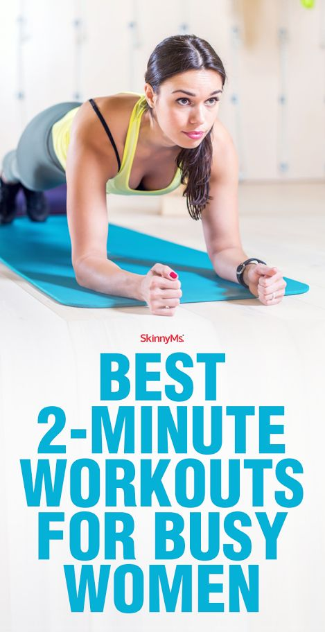 As a busy woman, you might not have as much time to workout as you would like. That's why we present you our Best 2-Minute Workouts for Busy Women!