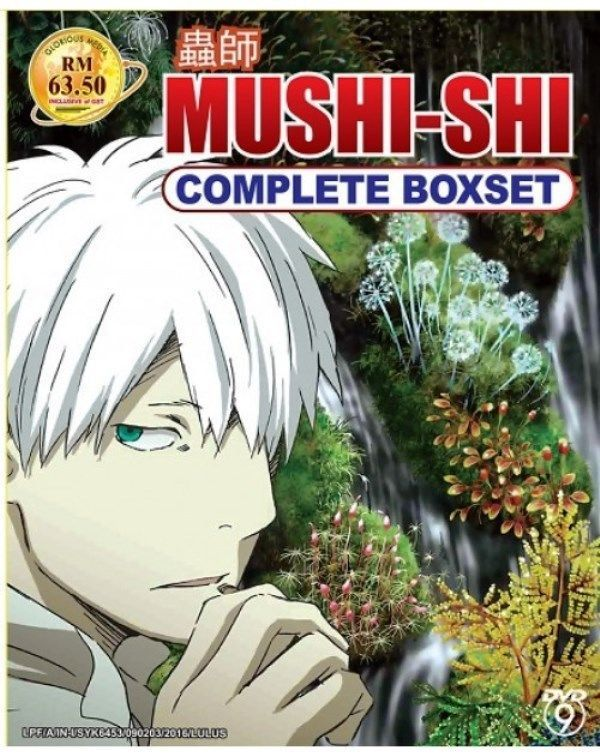 "Fourth ""Galko-chan"" Manga Will Come with Original Anime DVD – Good ..."