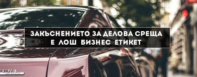 С кола за всеки път: компютърна диагностика или самосиндикален преглед