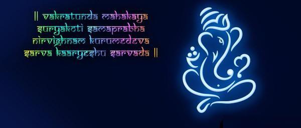 Quot Vakratunda Mahakaya Suryakoti Samaprabha Nirvighnam