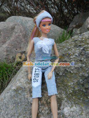 Как сшить из носка костюм куклы Барби?   Подробный фото мастер-класс для вас.  Барби, кукла Барби, хэндмейд, одежда для Барби своими руками, одежда из носка, носок, поделки из носка, sock