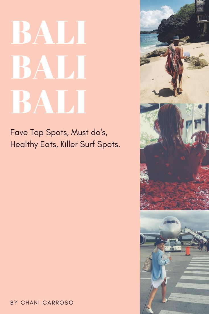 Travel Blog on Bali with all must do's, fave healthy eats, awesome surf spots and killer locations to visit - a compilation of previous trips smushed together in one blog.