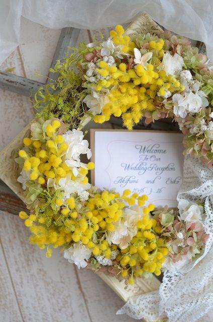 結婚式で両親へのプレゼント・記念品に!プレイザーブドフラワーウェルカムリースを販売しております。癒しを感じて頂ける作品をご提供する専門店【Conforto(コンフォルト)】