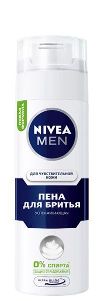 Система Active сomfort способствует глубокому увлажнению кожи. Мягкая формула пены с экстрактом ромашки и витамином Е, обладает нейтральным запахом и обеспечивает ультрагладкое бритье. Не содержит спирта. Обеспечивает комфортное бритье и защищает чувствительную кожу от раздражения. #ПарфюмерияИнтернетМагазин #ПарфюмерияИКосметика #ПарфюмерияЮа #КупитьДухи #КупитьПарфюмерию #ЖенскийПарфюм #ОригинальнаяПарфюмерия #СелективнаяПарфюмерия #НовинкиПарфюмерии #МейкапПарфюмерия #ПарфюмерияОпто...
