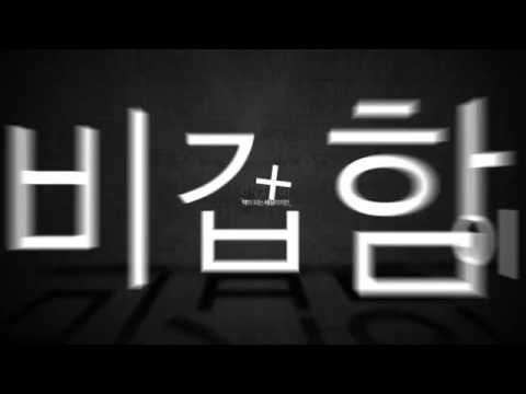 프라이머리 - 독 (Kinetictypo ver.) - YouTube