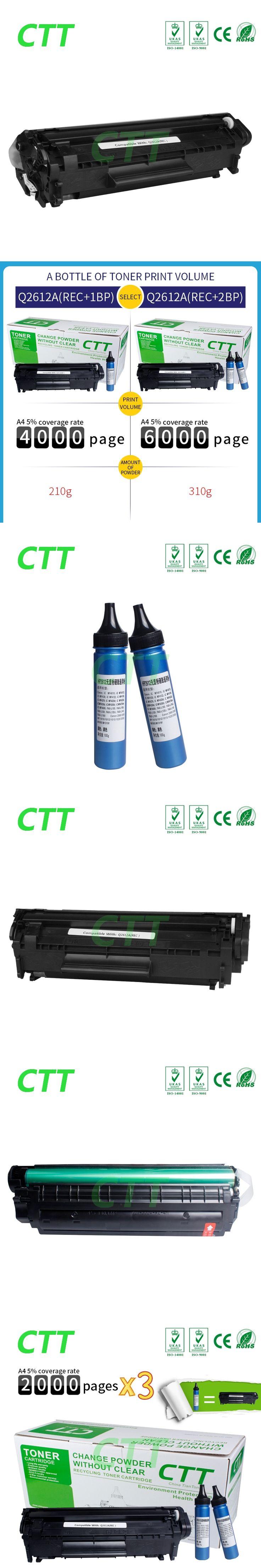 1 set Compatible Q2612A toner cartridge(REC+2BP) for hp laserjet 1010/1012/1015/1018/1020/1022/1022N/1022NW/3015/3020/3030