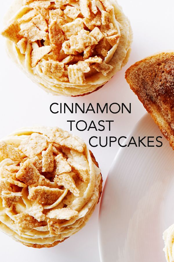 This easy recipe for moist banana cupcakes also includes a delicious Cinnamon Toast Crunch icing. #BiteMeMore #recipes