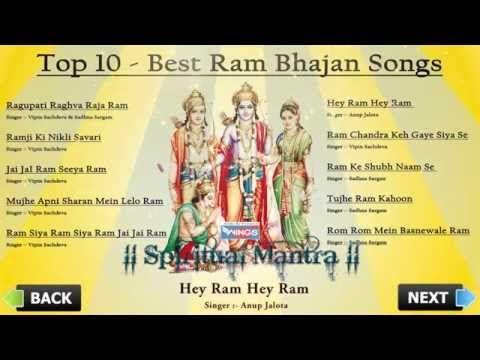 Top 10 - Best Ram Bhajan Songs - Ragupati Raghva Raja Ram - Ram Ji Ki Nikli Sawari - Hey Ram Hey Ram - YouTube