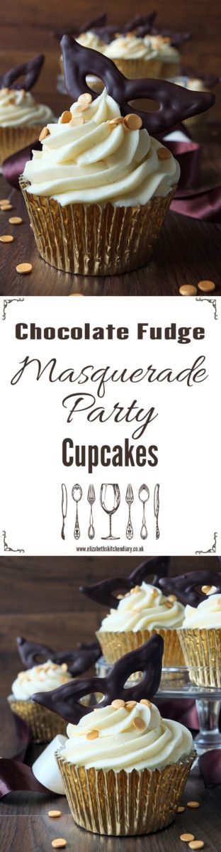 Chocolate Fudge Masquerade Party Cupcakes - cupcakes for grownups!
