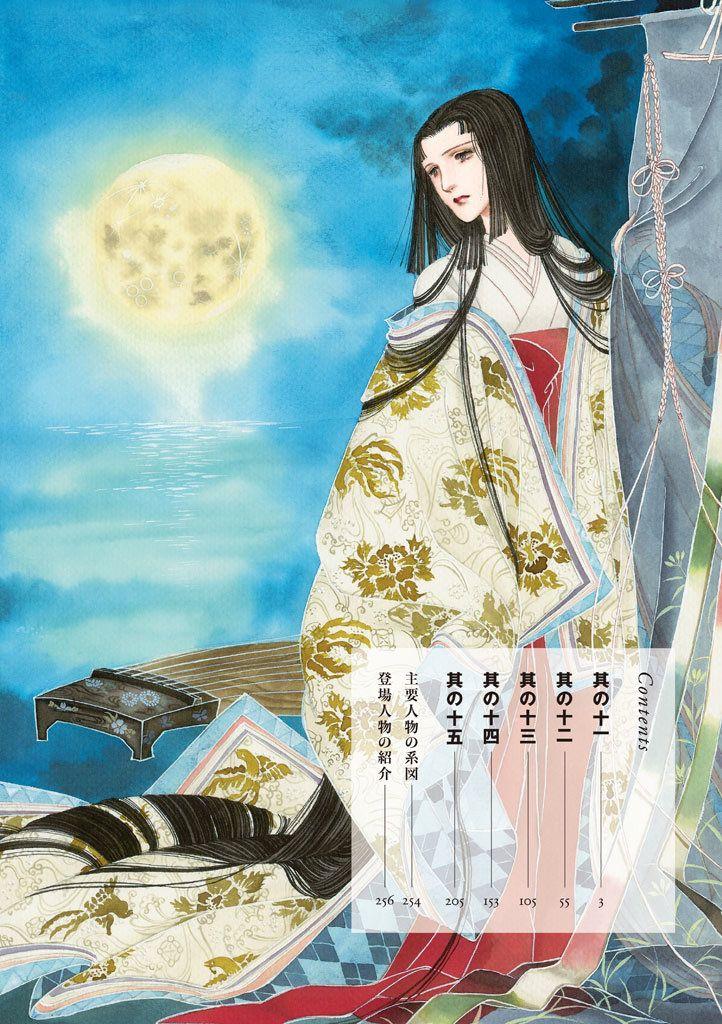 Akashi no Ue from The Tale of Genji (あさきゆめみし).   Art by Waki Yamato.